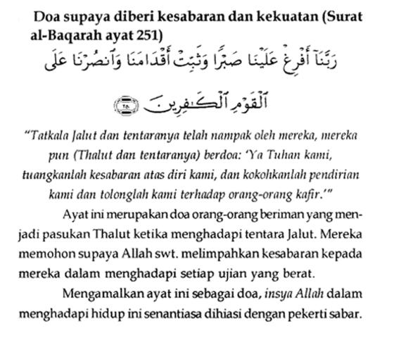 Do'a kesabaran