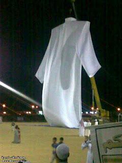 gambaran baju replika nabi adam